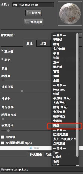 KeyShot中Poliigon贴图的使用方法整理