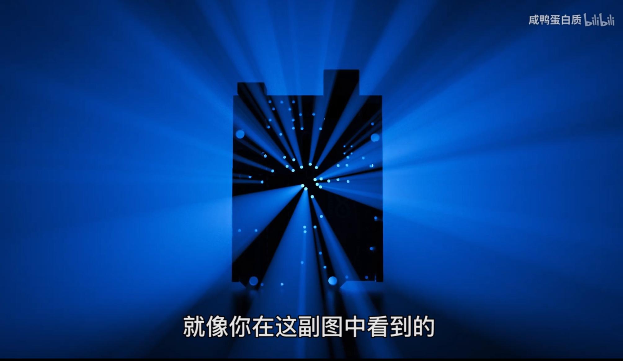 Keyshot灯光练习 利用聚光灯和散射介质制作体积光